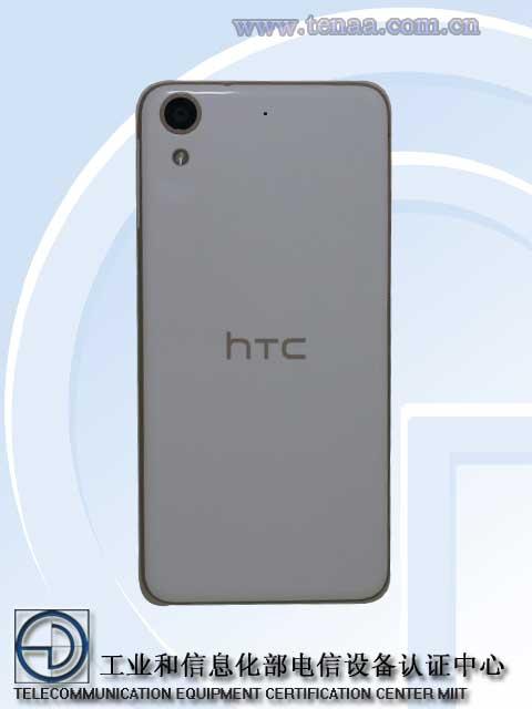 HTC-Desire-626-TENAA_4