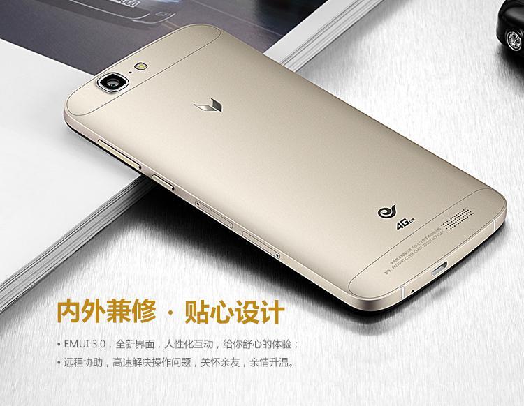 Huawei-C199S(1)