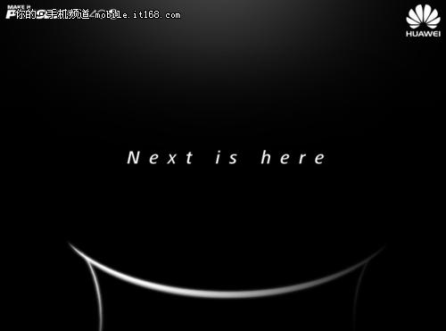 Teaser poster publicado el día de hoy