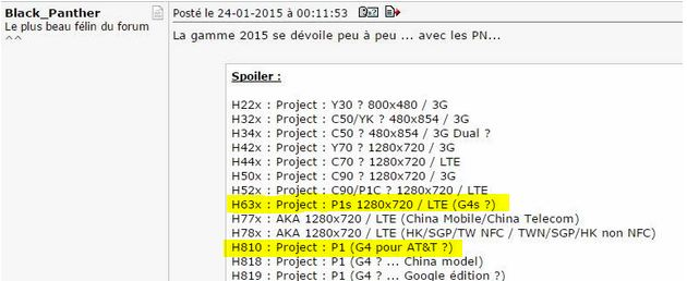 LG-H631