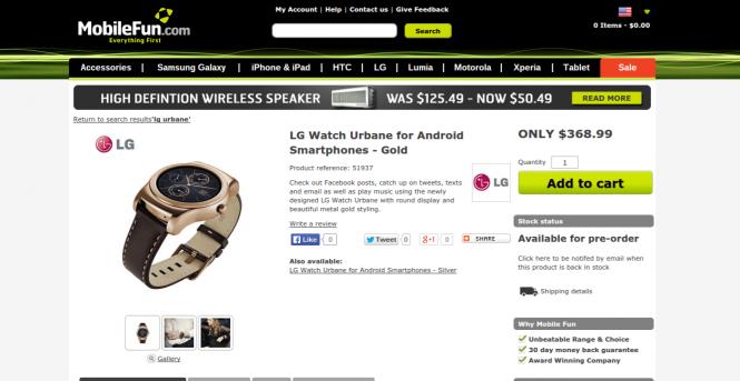 LG Watch Urbane en la página de MobileFun.com