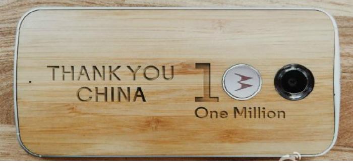 Moto X China