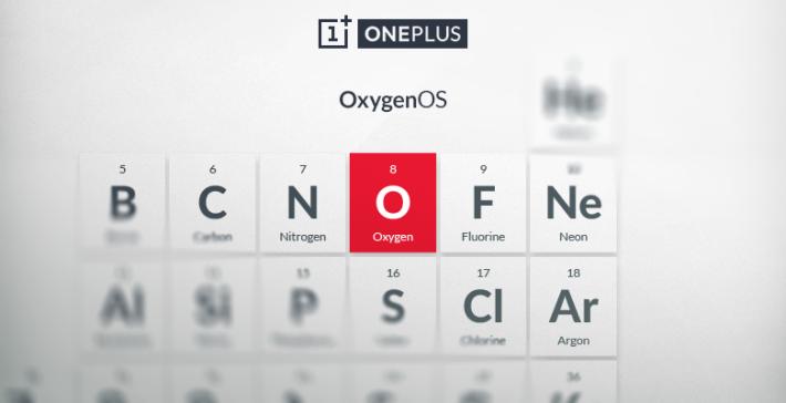 OxygenOS se hace del rogar y se retrasa nuevamente