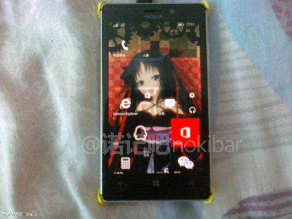 Windows-10-Lumia-925