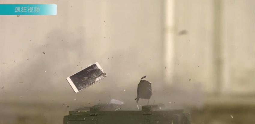 Xiaomi-Mi-Note-rifle
