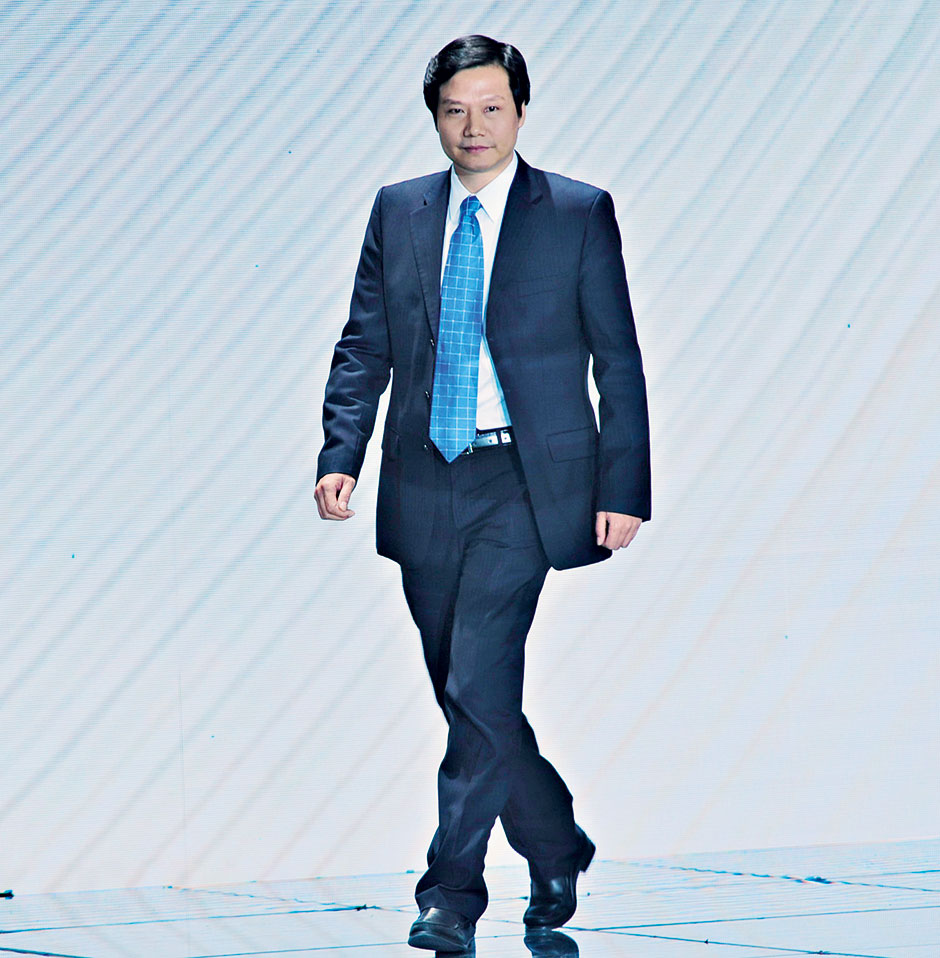 Xiaomi-ceo-lei jun