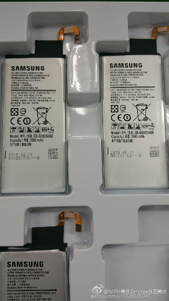 batería-Galaxy-S6-2600-mAh(1)