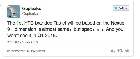 htc tablets twitter