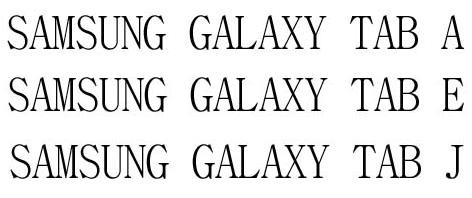 Registro de los nombres para las nuevas tablets Samsung