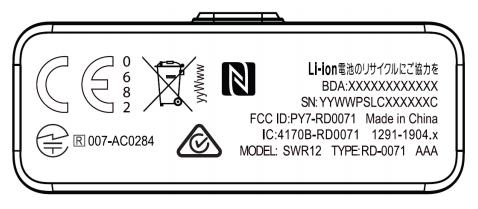 smartband-swr12