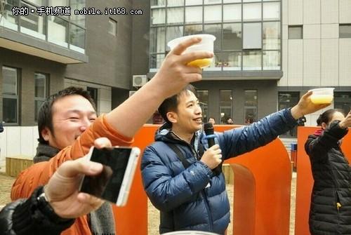 smartphone-Xiaomi-pantalla-sin-bordes(3)