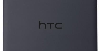 tablet htc