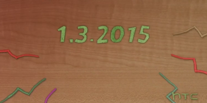 teaser boomsound date htc