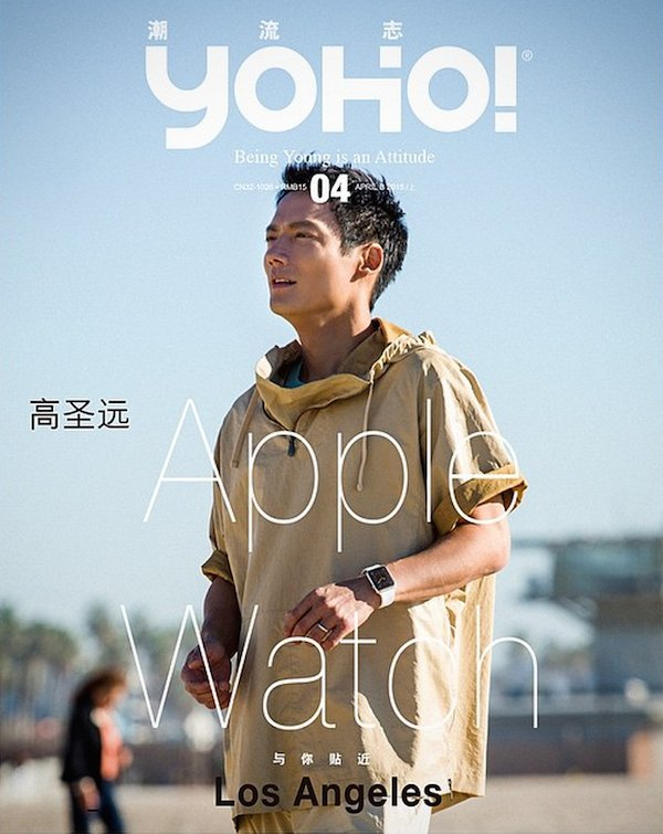 Apple-Watch revista Yoho