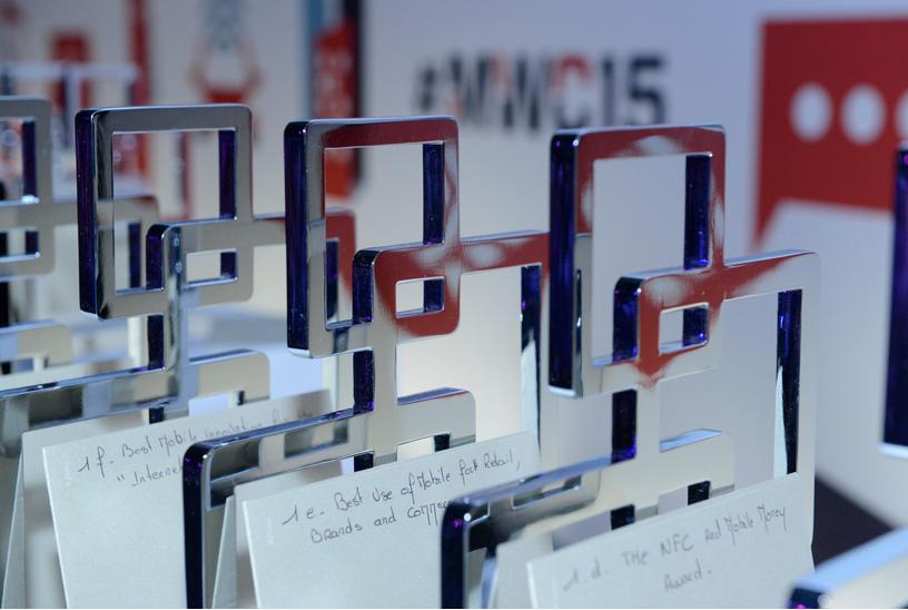 GSMA Awards