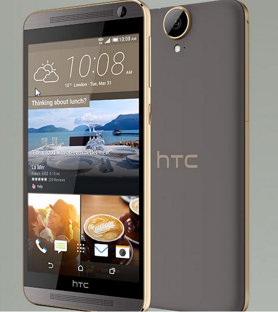 El HTC One E9+ cuenta con bocinas frontales BoomSound