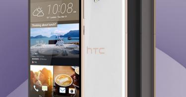 HTC One E9 Plus es oficial en China