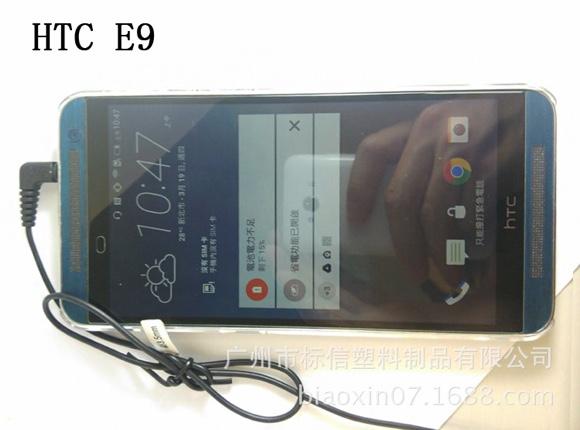 HTC-One-E9-filtracion(5)