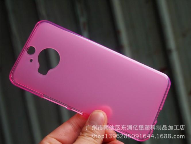 Funda del supuesto HTC One M9