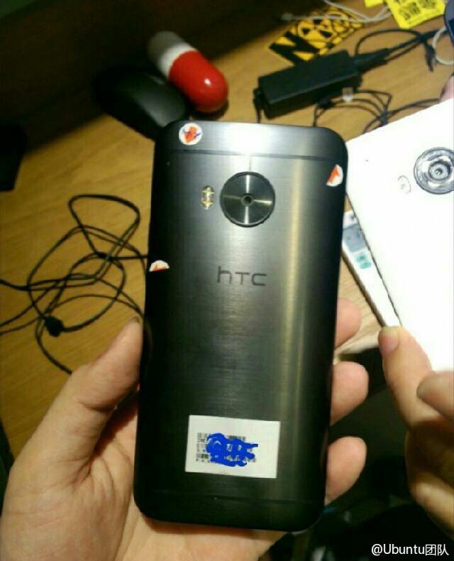 HTC-One-M9-Plus-filtracion(1)