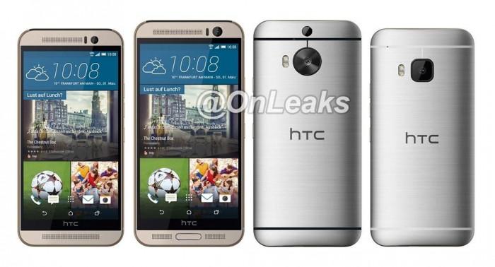 HTC One M9 Plus vs HTC One M9 (Twitter @OnLeaks)