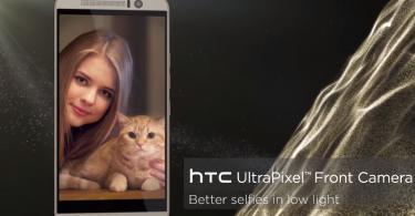 HTC-One-M9-videos-promocionales