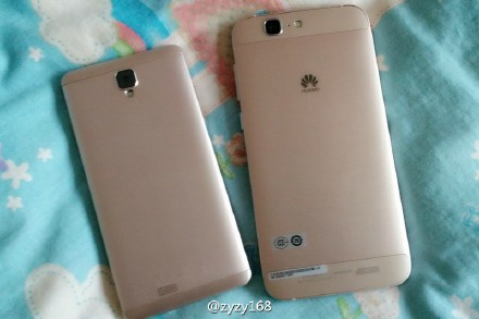 Huawei-Ascend-Mate-7-Mini(1)