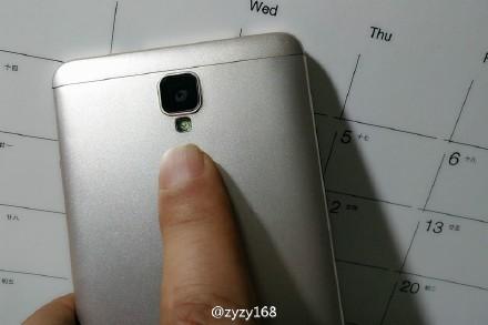 Huawei-Ascend-Mate-7-Mini(2)