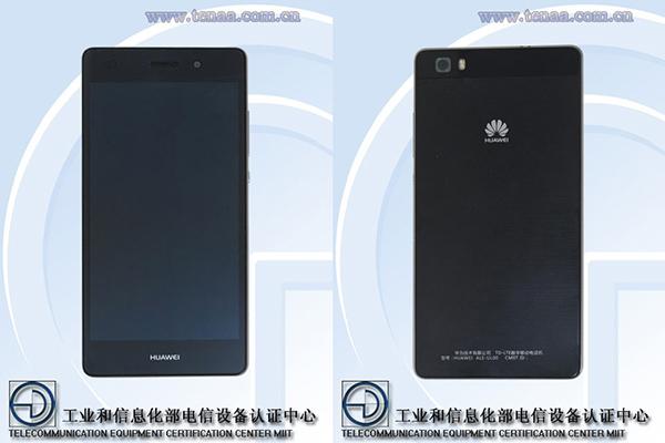 Paneles frontal y trasero del supuesto Huawei P8 Mini