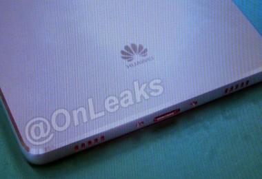 Se confirma el diseño con cuerpo de cerámica y marco de metal del Huawei P8