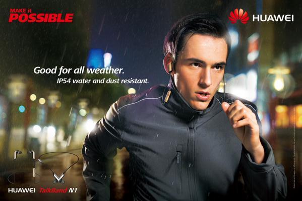 Huawei-Talkband-n1-MWC2015(1)