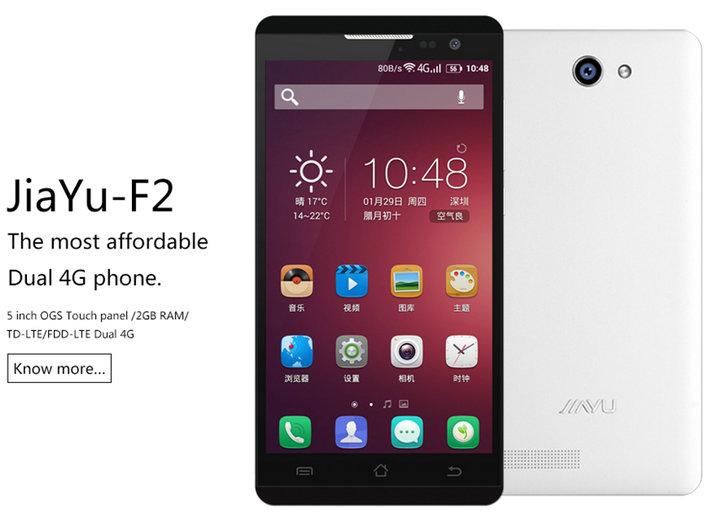 Jiayu-F2-194deal
