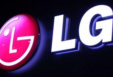 El ecosistema tecnológico espera ansioso la presentación del LG G4