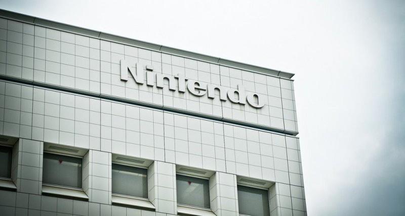 Nintendo-sede-central