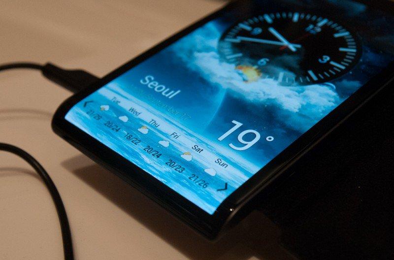 Samsung-pantalla-curva