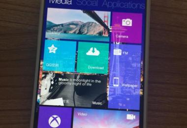 Xiaomi-Mi-4-con-Windows-10(3)