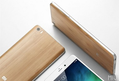 Xiaomi-Mi-Note-Natural-Bamboo-Edition(1)