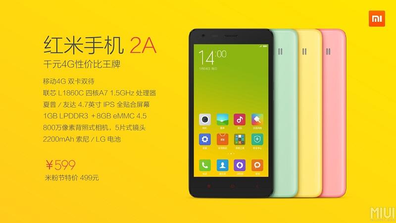 Xiaomi-Redmi-2A(3)