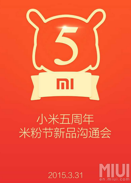 El 31 de marzo conoceremos lo nuevo de Xiaomi