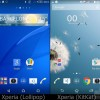 Xperia-Lollipop-vs-KitKat_1-640x602