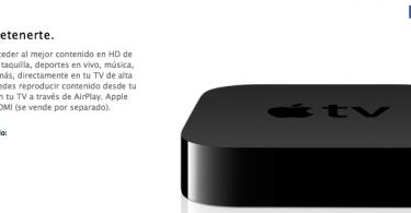 apple tv mx