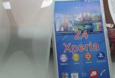 Funda del Sony Xperia Z4