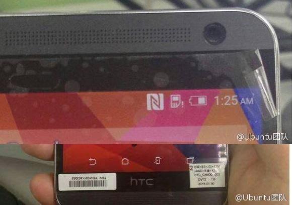 Supuesto HTC One E9