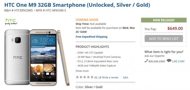 Precio del HTC One M9 en el sitio de B&H