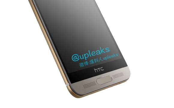 Botón Home del HTC One M9+