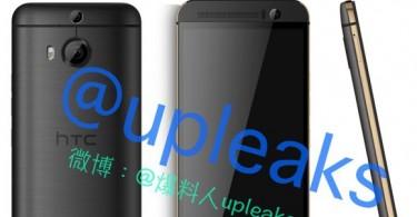 Supuesto render oficial del HTC One M9+