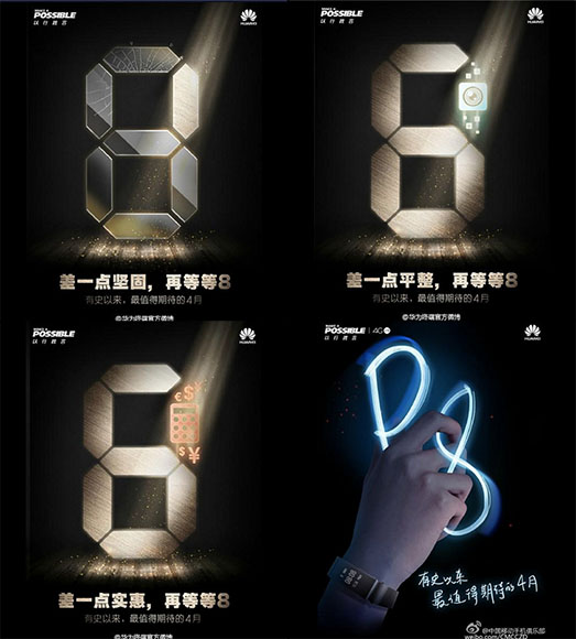 Teasers del Huawei P8