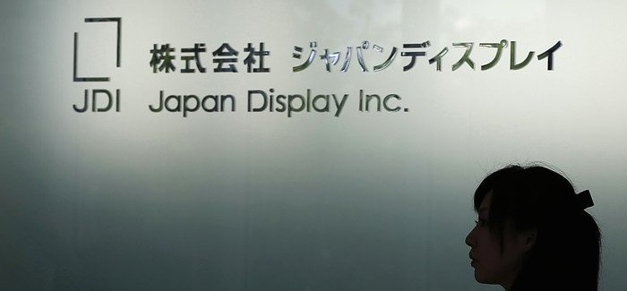 japan_display_logo