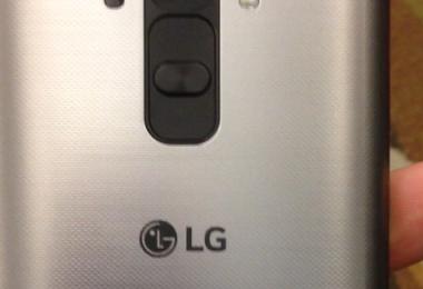 Parte posterior del supuesto LG G4
