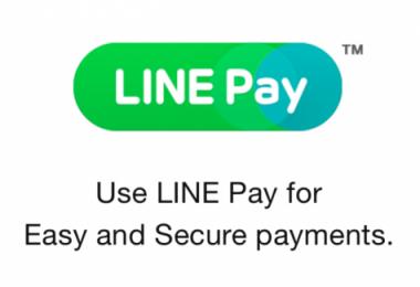 line_pay_plataforma